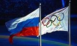 Vancouver passes to Sochi