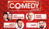 Comedy Concert в Мурманске!
