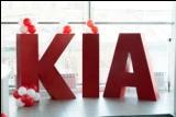 Презентация нового KIA Sportage