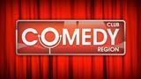 Вечеринка «Comedy club region» в Уфе