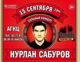 15 сентября в Архангельске прошел очередной стендап-концерт.