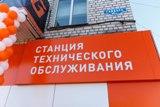 25 апреля. Архангельск. Открытие G-Energy Service.